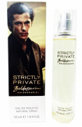 Духи с феромонами 55ml Baldessarini Strictly Private edt